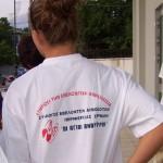 Συμμετοχή του σχολείου μας στην 9η Πανελλήνια Λαμπαδηδρομία (2011)