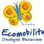 Ecomobility 2014