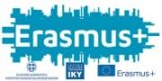 IKY Erasmus+