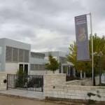 Επίσκεψη στο Αρχαιολογικό Μουσείο