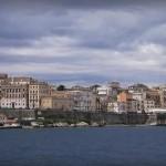 Εκπαιδευτική εκδρομή στην Κέρκυρα