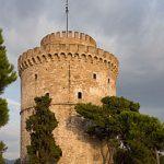 Εκπαιδευτική εκδρομή στη Θεσσαλονίκη