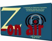 z-onair_logo