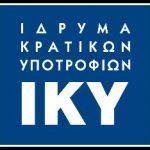 Συμμετοχή σε τεχνική ημερίδα του ΙΚΥ/Erasmus+