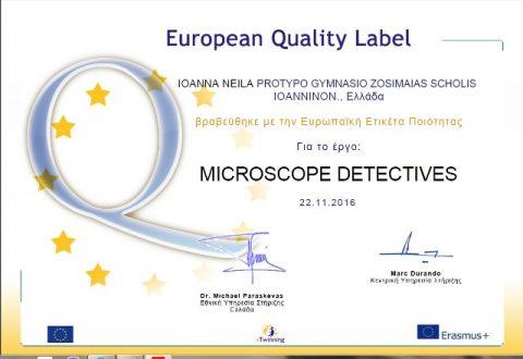 microscope_detectives
