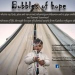 Bubbles of hope