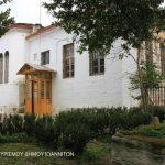 Διδακτική επίσκεψη στη Συναγωγή και στο Δημοτικό Μουσείο