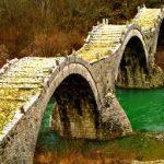 Πέτρινα γεφύρια στα Βαλκάνια