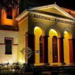 Διδακτική επίσκεψη στη Ζωσιμαία Δημόσια Κεντρική Ιστορική Βιβλιοθήκη