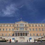 Εκπαιδευτική εκδρομή της Γ΄ τάξης στη Βουλή των Ελλήνων