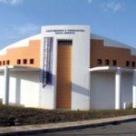 Διδακτική επίσκεψη στο Τεχνολογικό Πάρκο και τη Βιβλιοθήκη Πανεπιστημίου Ιωαννίνων